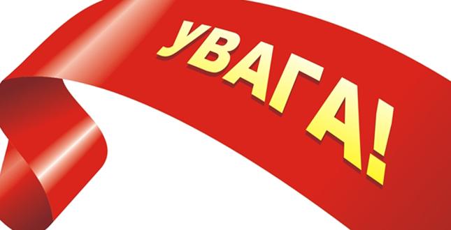 ціна на твердопаливні котли, твердопаливні котли україна ціна, твердопаливні котли ціни львів, твердопаливні котли ціна київ, твердопаливні котли ціна рівне, твердопаливні котли ціна хмельницький, твердопаливні котли ціна Україна, твердопаливні котли ціни від виробника, твердопаливні котли ціни киев, твердопаливні котли ціни хмельницький,твердопаливні котли ціни від виробника,твердопаливні котли ціни івано-франківськ, твердопаливні котли ціни у вінниці, твердопаливні котли ціни київ, твердопаливні котли ціни рівне, твердопаливні котли ціни луцьк, твердопаливні котли ціни тернопіль, котли твердопаливні українські, твердопаливні котли українського виробництва, твердопаливні котли українського виробництва ціна, твердопаливні котли українського виробництва купити, твердопаливні котли українського виробництва вінниця, твердопаливні котли українського виробництва ціни, твердопаливні котли українського виробництва данко, твердопаливні котли тривалого горіння українського виробництва, тепловіннер, тепловінер, тепловиннер котли СЕТ, котли Грінбернер